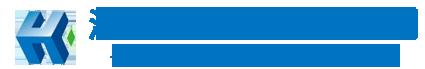 塑料周转箱,塑料托盘,塑料周转筐,周转箱,托盘-潍坊恒成塑料有限公司【官网】